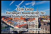 ◆Exhibition◆ at The European Association for the Study of Diabetes (EASD) 12/9 ~ 16/9