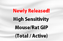 High Sensitive Mouse / Rat GIP (Total / Active) ELISA Kit Newly Released!