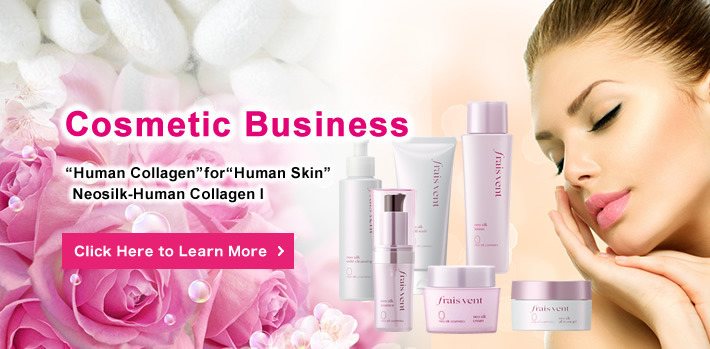 """Human Collagen"" for ""Human Skin""Neosilk-Human Collagen I"